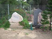 מצבות קבורה בבית עלמין