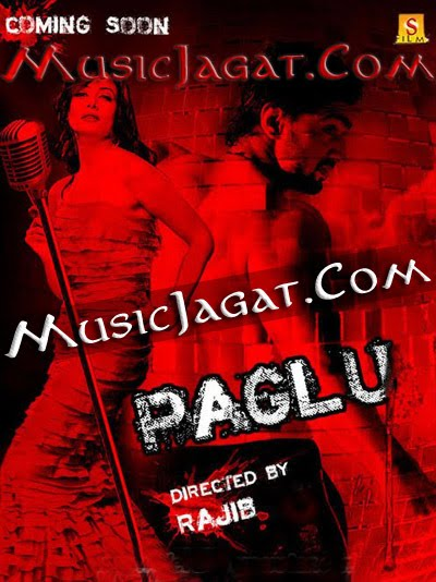 all bengali movie download list