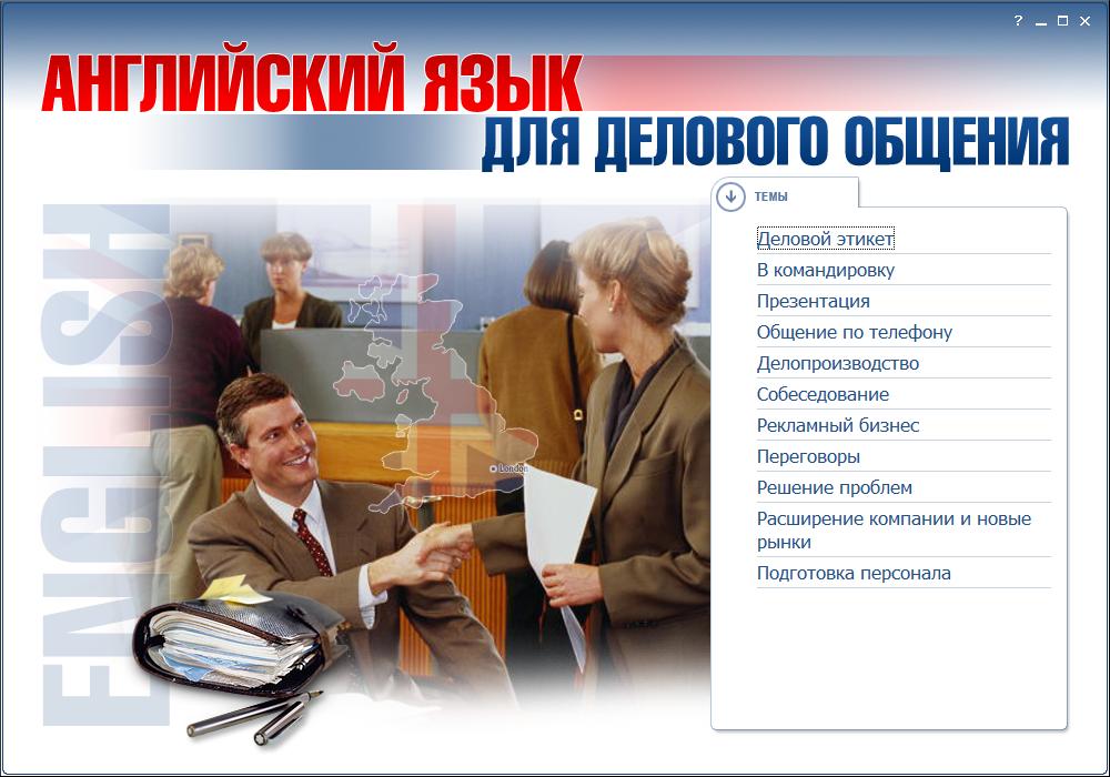 50 оттенков свободы слушать аудиокнигу на русском бесплатно в mp3