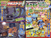 Para os fãs de Pokémon e de jogos do tipo estratégia ao estilo dungeon, .