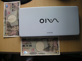 VAIO P91HS scaled with 10,000 yen