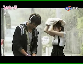 Momo Love Ratings Hit Rock Bottom 11/5/09 Momo+Love+%5B20091019-1910470%5D