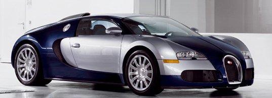 price of bugatti cars in india. Black Bedroom Furniture Sets. Home Design Ideas