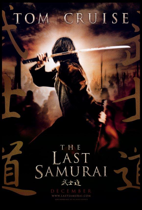 Youkou no ken samurai xxx hentai anime 2
