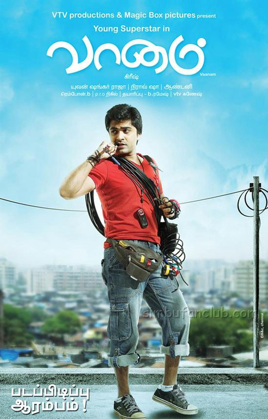 Tamil songs: January 2011