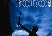 Ансамбль японских барабанщиков Kodo