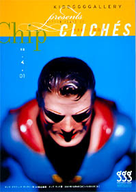 Lets Have A Look At Some Of The Book Cover Chip Kidd That I Found Interesting