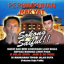 Keadilan Buat Saiful
