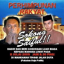 Keadilan Buat Saiful