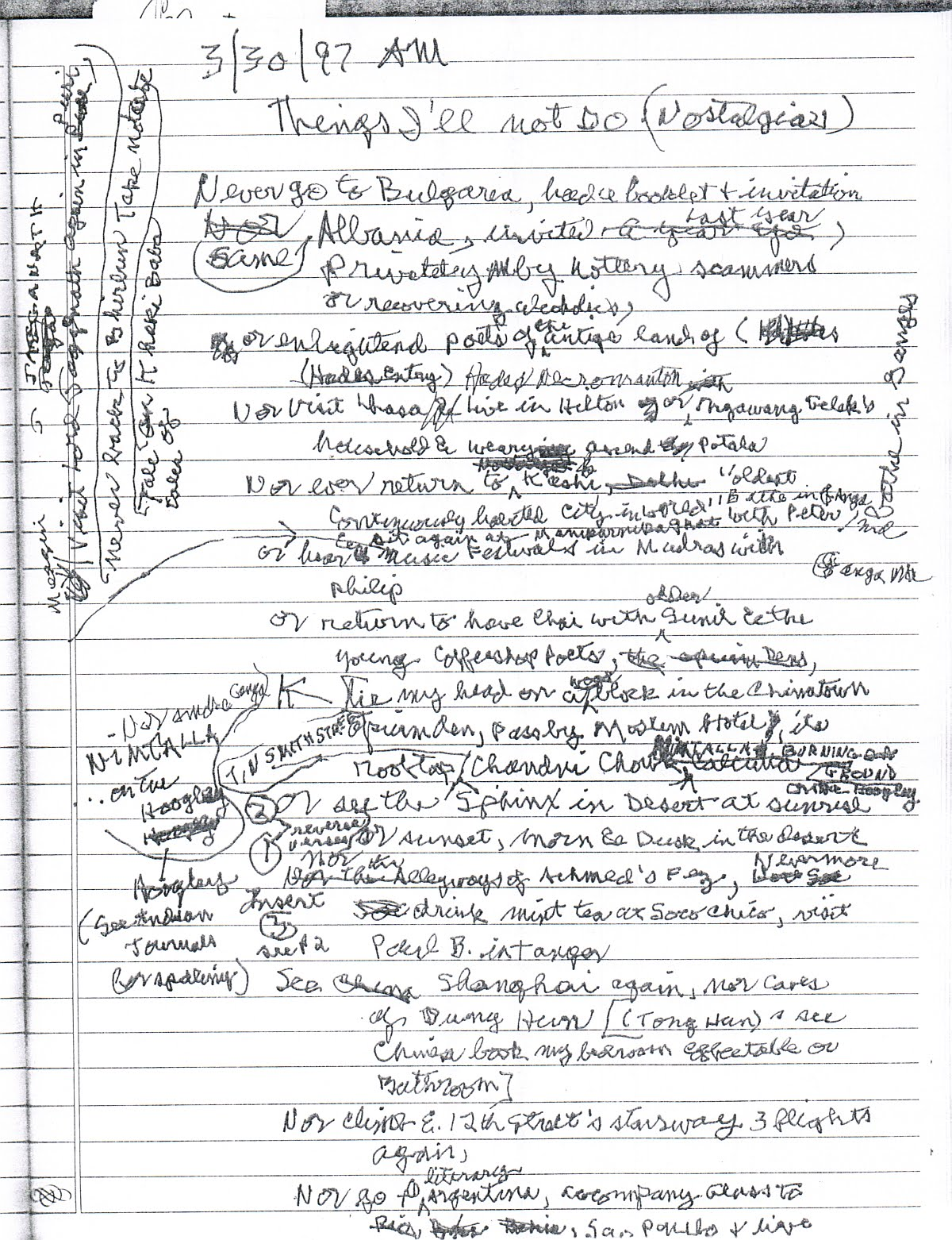 An analysis of the poem Nate by Mayakovsky: what to look for