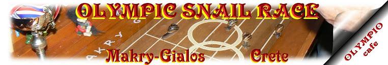 """SNAIL OLYMPICS""  in MAKRY-GIALOS, CRETA."