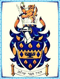 Melajím - Reyes de Israel