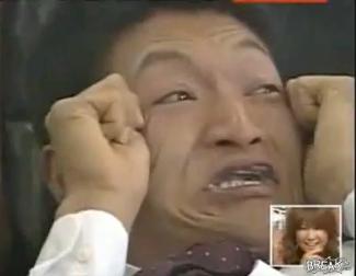 japonês assustado