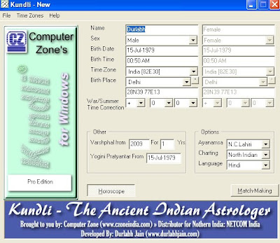 janam kundali download free software