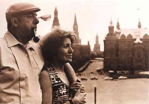 Tu risa - Pablo Neruda