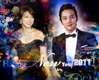 park shin hye 2011. park shin hye 2011. makeup