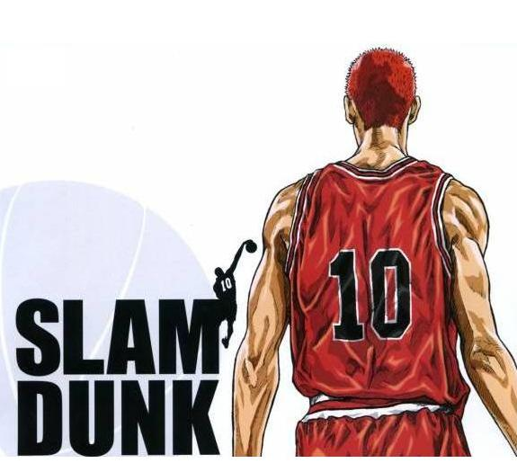 Slam Dunk Episode