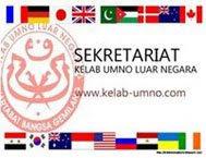 Sekretariat Kelab UMNO Luar Negara