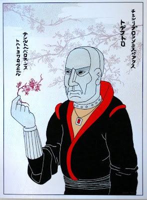 Cherry Blossom Destro Screen Print by Jacob Borshard