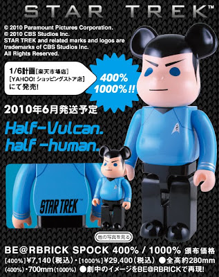 Medicom x Star Trek Spock 400% & 1000% Be@rbricks