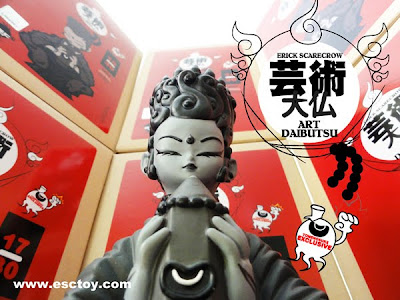 Tomenosuke Exclusive Art Daibutsu Gray 6 Inch Resin Figure and Packaging by Erick Scarecrow