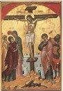 RASTIGNIREA LUI ISUS