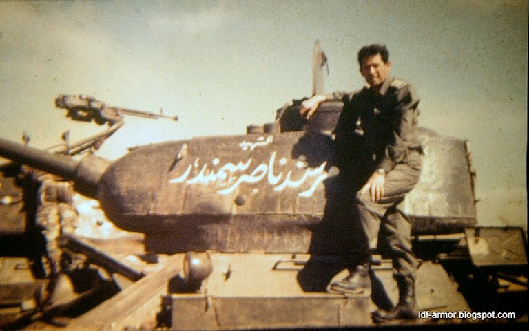 My father in the Six Days War on a T34 (Syria)