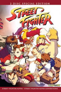 Street Fighter Alpha DVD Collection