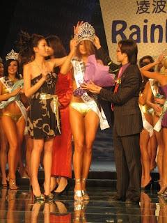 miss bikini internacional 2007 katherine añez
