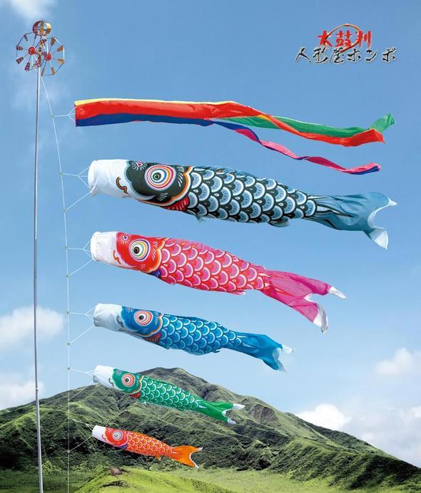 Japan monogatari for Japanese fish flag