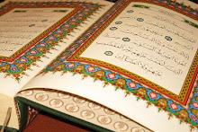 قرآن كريم