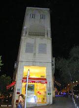 10 Shlomzion Hamalkah Street - Jerusalem Center - 2010