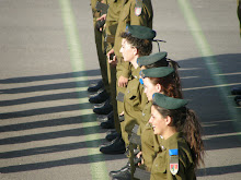 Our Officers - 2009