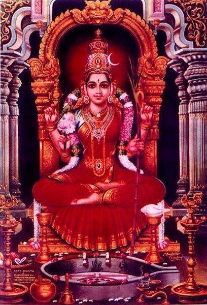 Sri Vidya Tantra