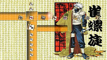 free Naruto Ps3 themes