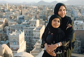 Девушки йемена фото