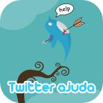 Twitter Ajuda Logo Blog