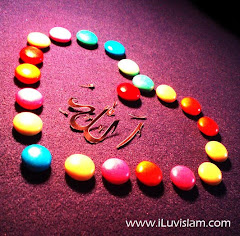 love Allah :)