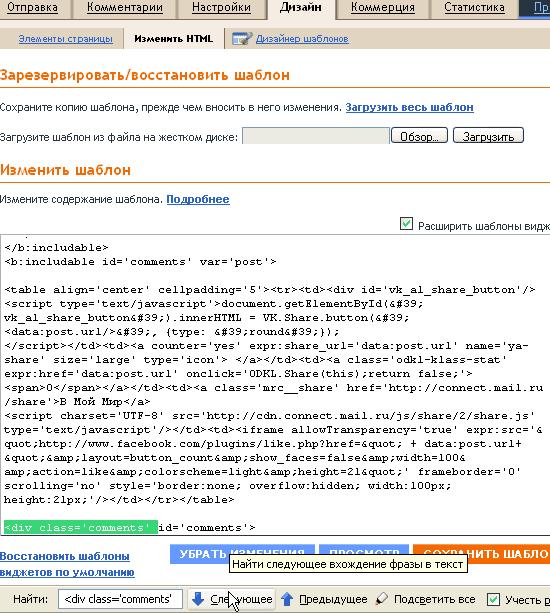 CoffeChat Изучение иностранных языков в общении - VK