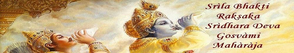 Srila Sridhara Maharaja