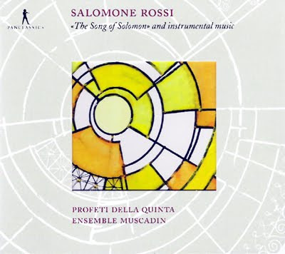 Salomone Rossi Ebreo en Panclassics