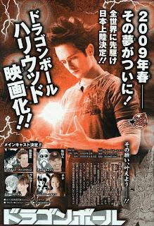 Dragonball the movie - Shonen Jump Excerpt