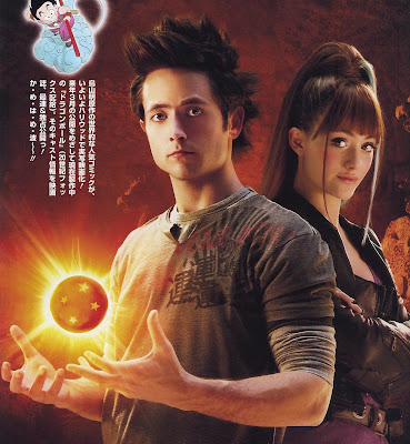 Goku and Bulma In Dragonball the movie