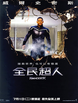 Hancock International Poster