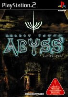 Shadow Tower Abyss Midia: PS2 Language: Japan Region: NTSC
