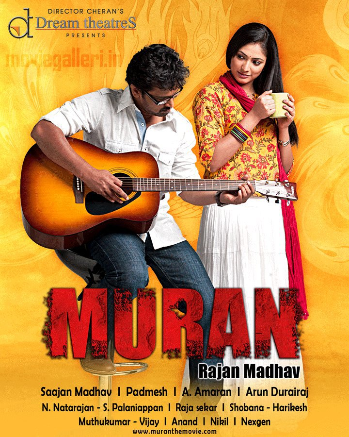 muran 2011 tamil movie mp3 songs org acdrip