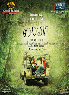Mynaa 2010 Tamil Movie Free Download | Myna Movie Torrent Download Links