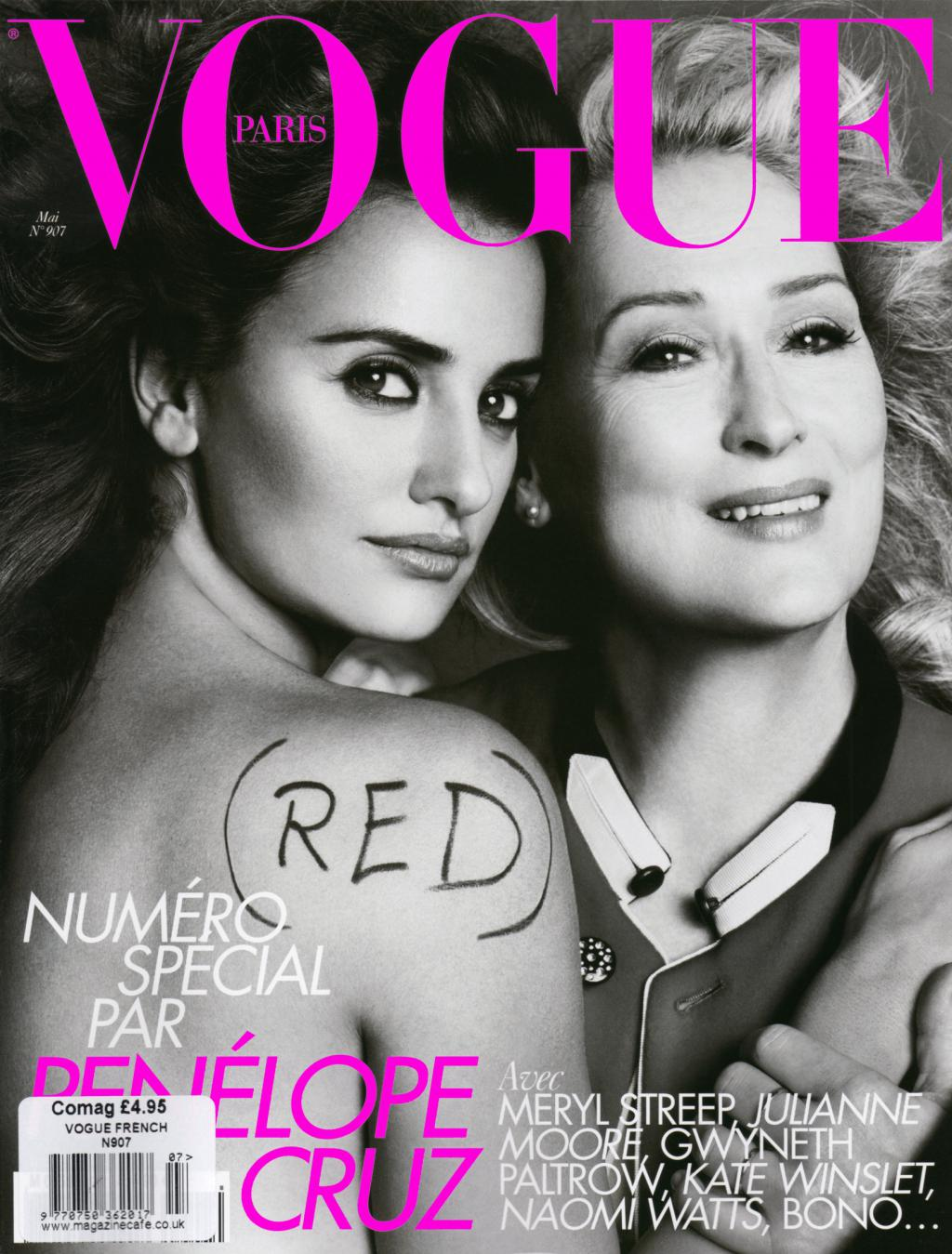 http://3.bp.blogspot.com/_eg2I5vDRaWM/S-Fsj96o19I/AAAAAAAALDE/HHOziecozKg/s1600/Vogue+Paris+-+Penelope+Cruz+%26+Meryl+Streep+by+Inez+%26+Vinoodh.jpg