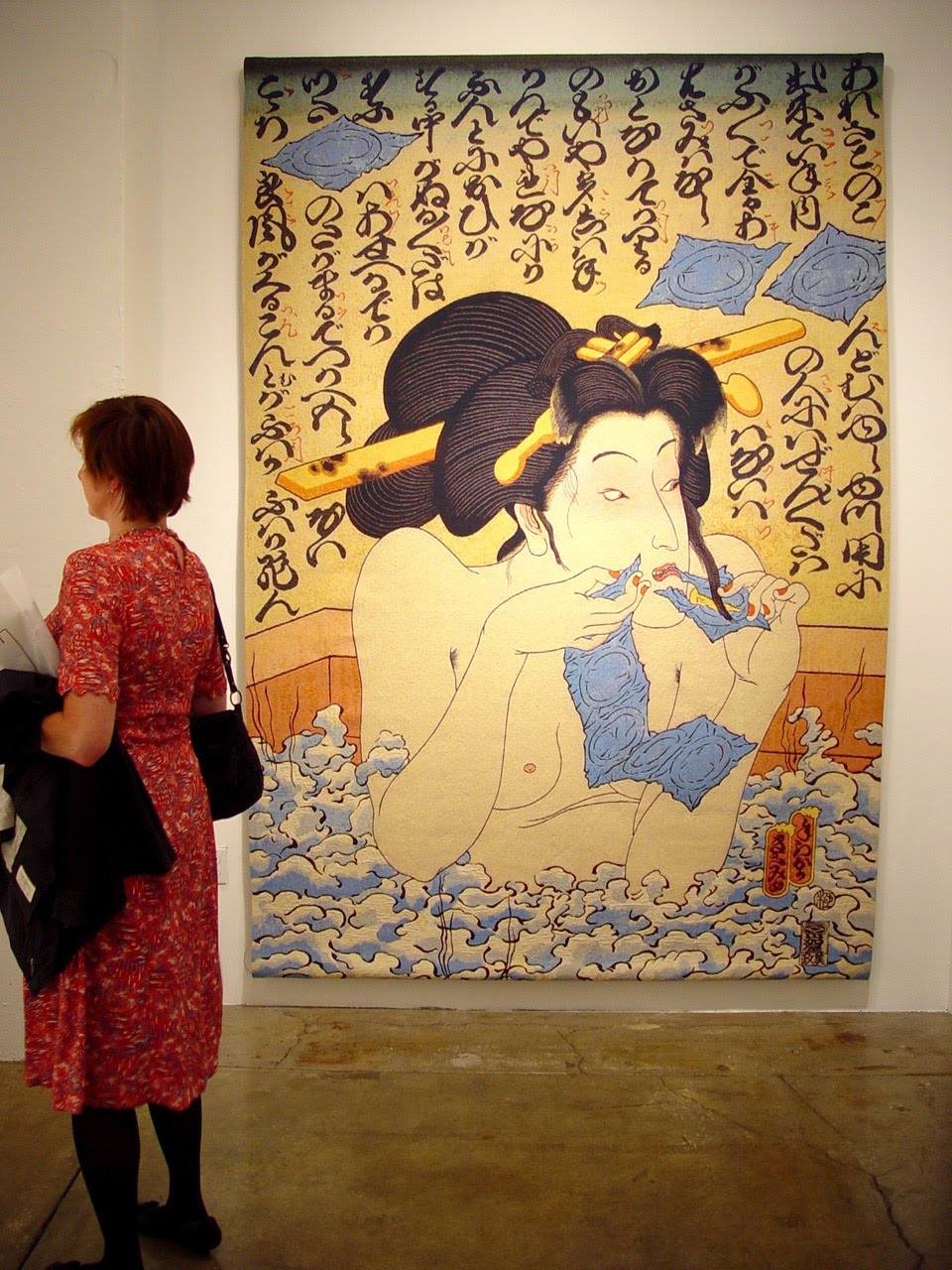 Magnolia Editions Blog: Geisha in Ofuro