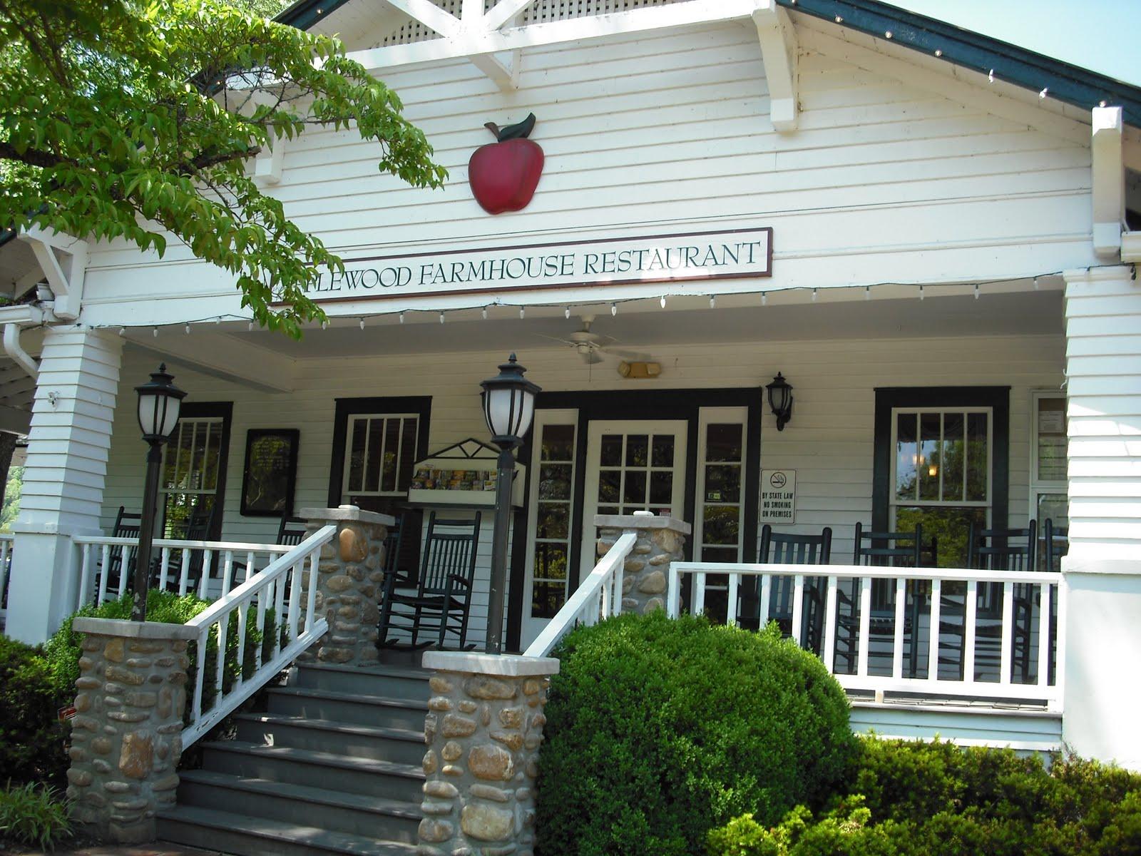 Kentucky Travels Apple Barn Pigeon Forge Tn